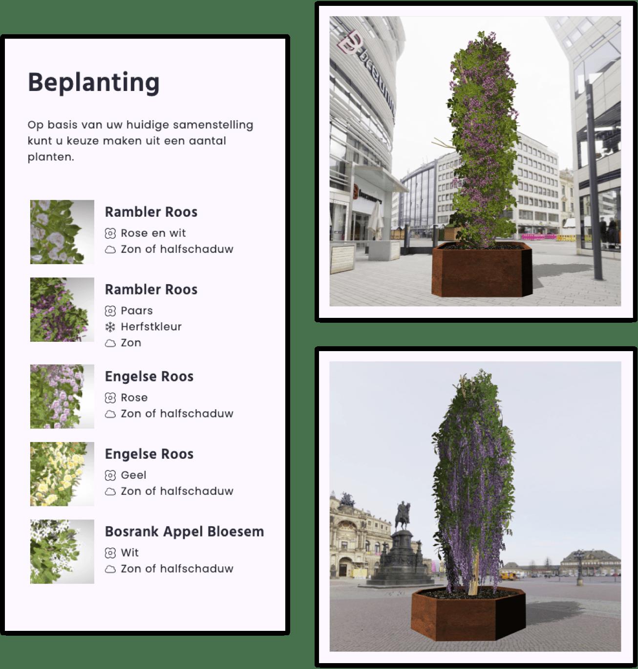De unieke Urban Tree configurator tool
